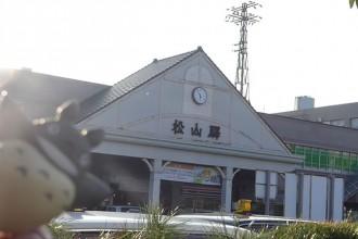 ジブリ旅 松山