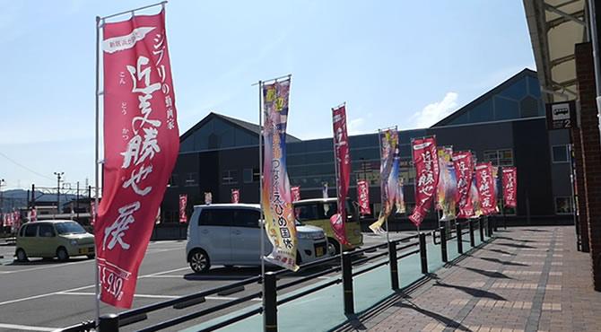 ジブリ旅 近藤勝也展