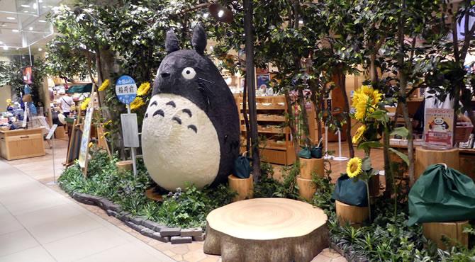 どんぐり共和国 大阪店