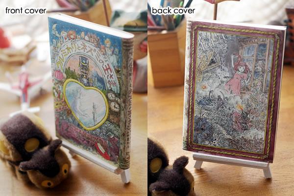 宮崎駿が描いた『クルミわりとネズミの王様』