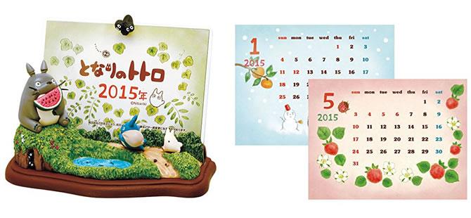 『となりのトトロ』カレンダー トトロ