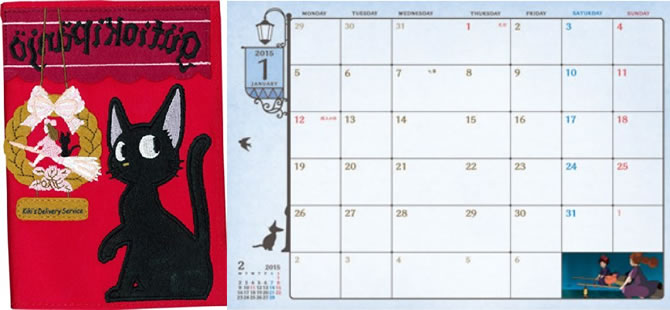 『魔女の宅急便』カレンダー ジジ