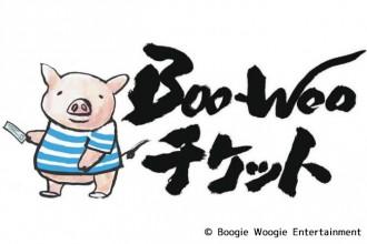 Boo―Woo チケット