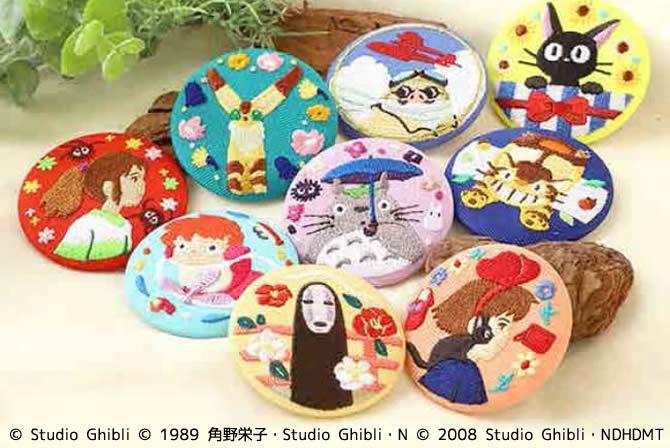 刺繍ブローチコレクション