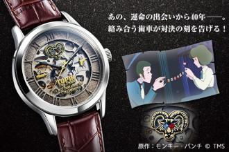 ルパン三世カリオストロの城 機械式腕時計