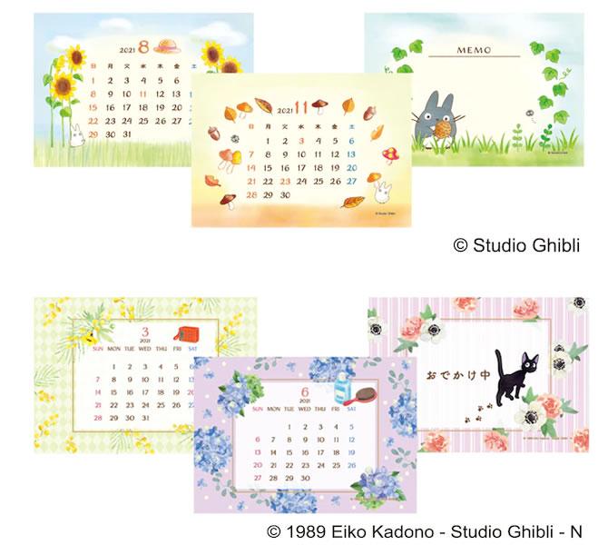 スタジオジブリ 壁掛けカレンダー