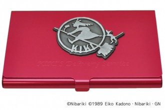 メタルカードケース『魔女の宅急便』キキの看板