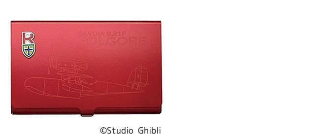 メタルカードケース『紅の豚』ロッソ サボイア