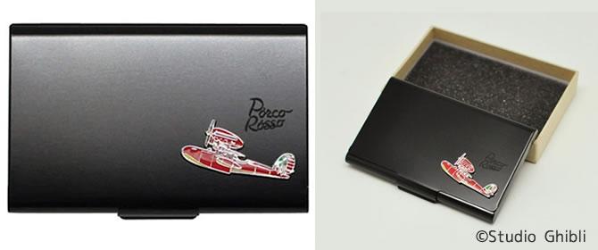 メタルカードケース『紅の豚』サボイア21