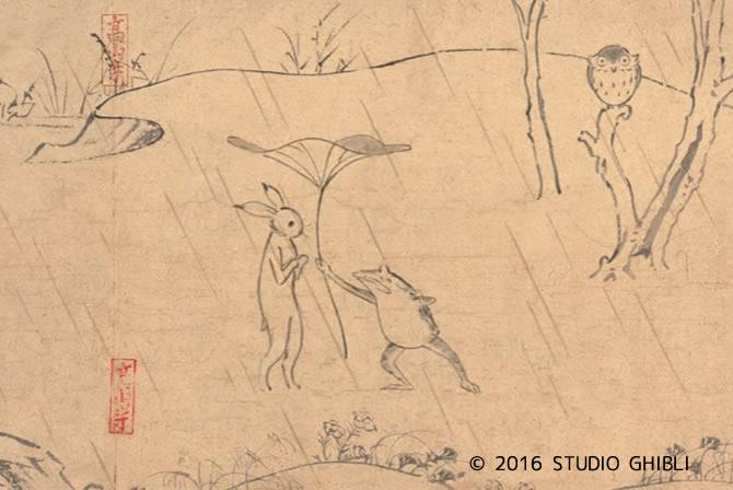丸紅新電力×スタジオジブリ 鳥獣戯画