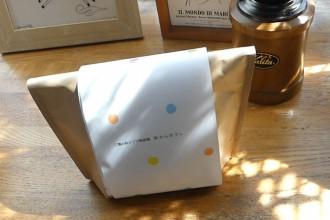 ジブリ美術館 カフェ麦わらぼうし コーヒー