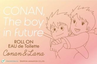 未来少年コナン ロールオンフレグランス