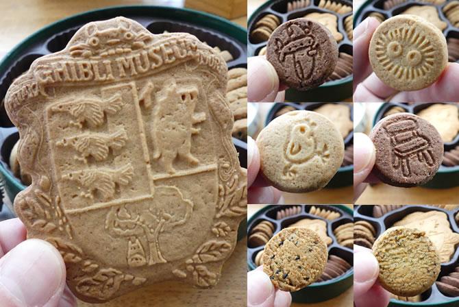 ジブリ美術館 紋章クッキー