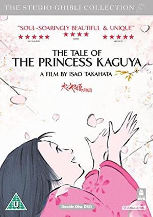 英語版 かぐや姫の物語