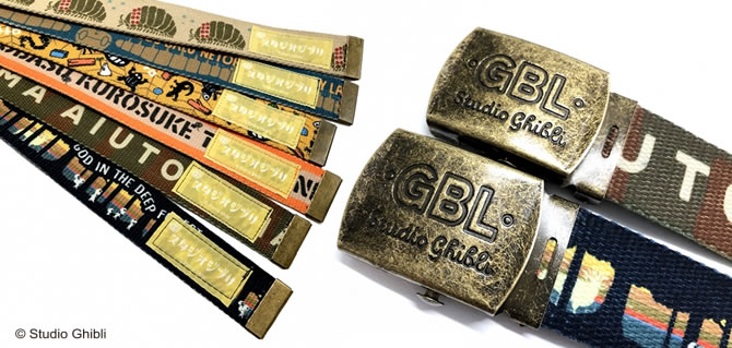 GBL GIベルト