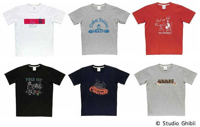 GBL 渋谷店 Tシャツ
