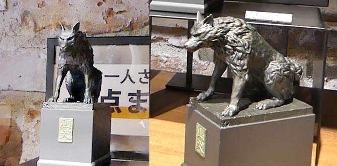 GBL 渋谷店 山犬像