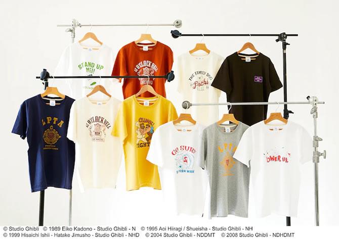 「GBL」Tシャツ SSコレクション