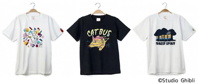 GBL Tシャツ
