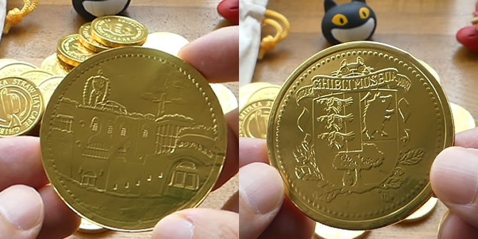 ジブリ美術館「金袋チョコレート」