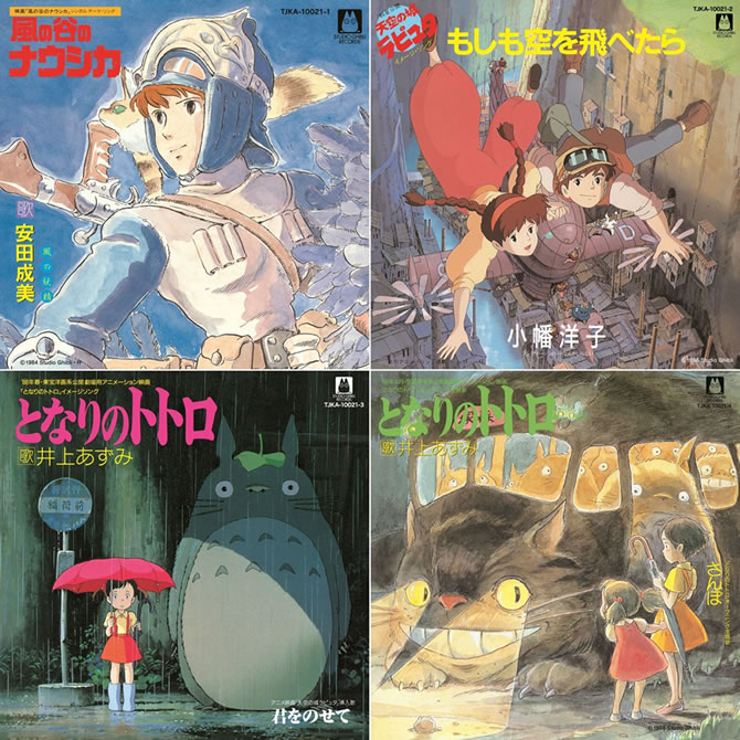 レコードSTUDIO GHIBLI 7inch BOX