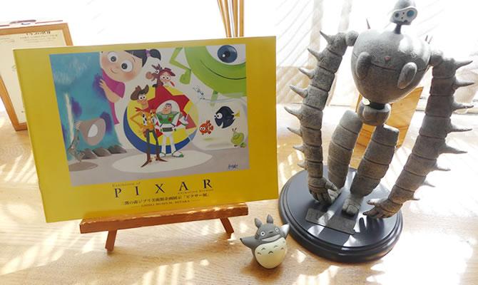 ジブリ美術館 企画展示 「ピクサー展」