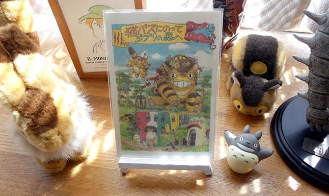 ジブリ美術館 企画展示 「猫バスにのって ジブリの森へ」