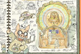 ジブリ美術館『手描き、ひらめき、おもいつき』展
