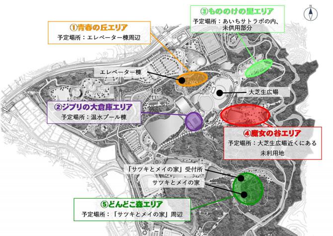 ジブリパーク マップ