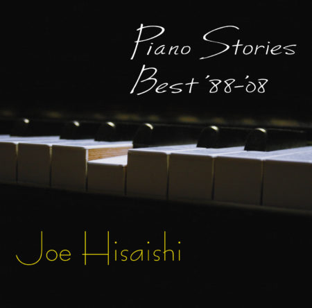 久石譲「Piano Stories Best'88 –'08」