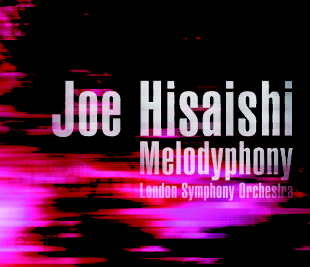 久石譲「Melodyphony~Best of Joe Hisaishi~」