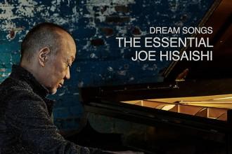 久石譲「Dream Songs:The Essential Joe Hisaishi」