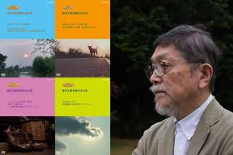 ジブリ学術ライブラリーSPECIAL 池澤夏樹映像作品全集