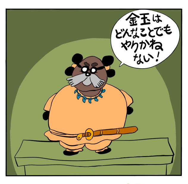 ジブリのイラスト 狸合戦ぽんぽこ