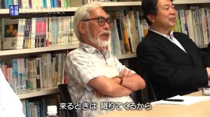 「情熱大陸」宮崎駿