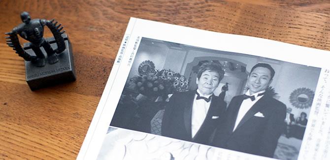 キネマ旬報 6月上旬特別号