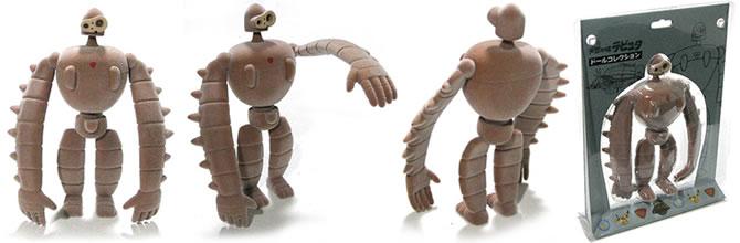 ジブリドールコレクション ロボット兵