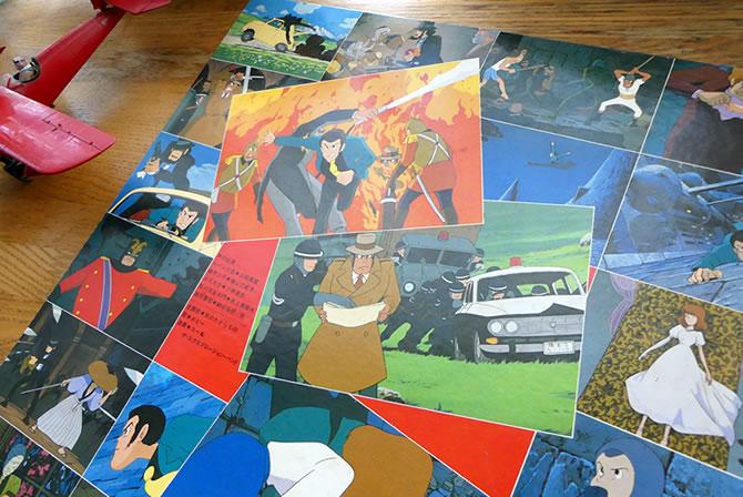 『ルパン三世』LPレコード盤