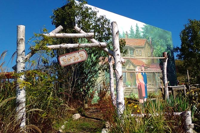 『思い出のマーニー』大岩家の庭
