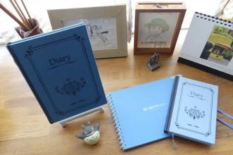 『思い出のマーニー』マーニーの日記帳
