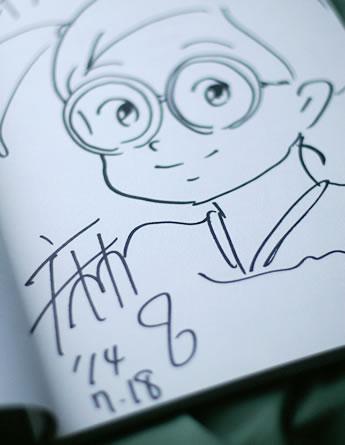 米林宏昌 サイン サヤカ