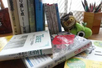 宮崎駿の本