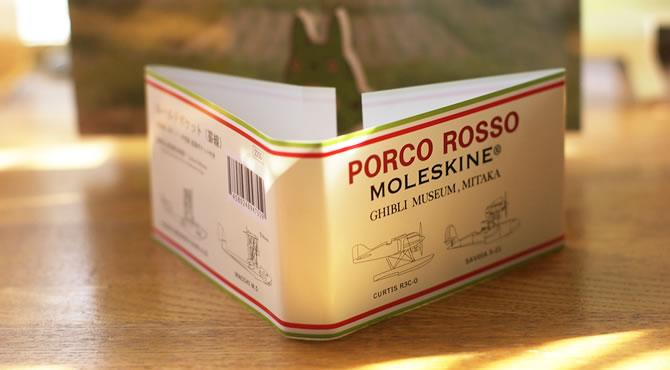 モレスキン PORCO ROSSO MOLESKINE