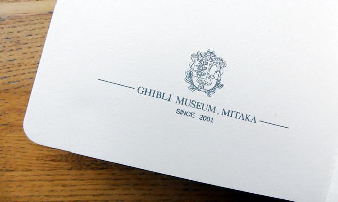 モレスキン ジブリ美術館カスタムモデル