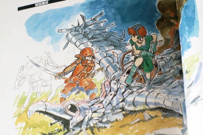 『風の谷のナウシカ』宮崎駿 水彩画集