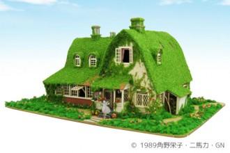『魔女の宅急便』ペーパークラフト キキとジジの家 (オキノ邸)