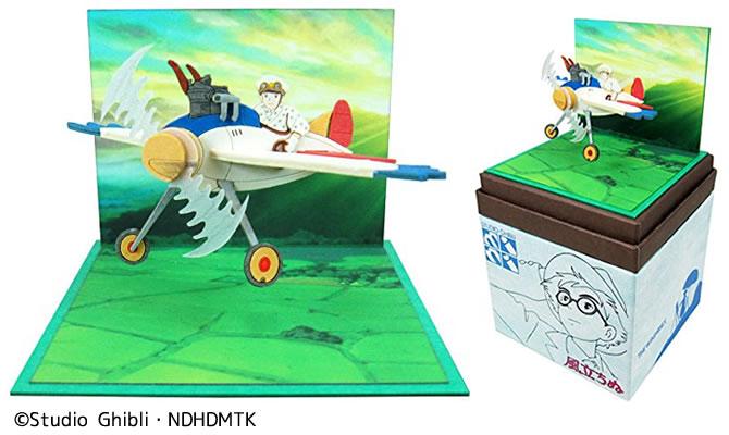 スタジオジブリ mini ペーパークラフト『風立ちぬ』