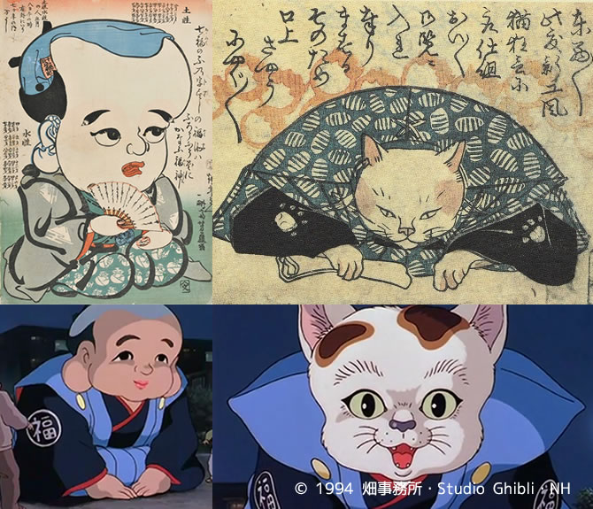 平成狸合戦ぽんぽこ「有卦絵 ふ尽しの福助」「流行猫の狂言づくし