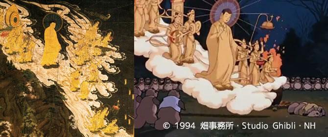平成狸合戦ぽんぽこ「阿弥陀二十五菩薩来迎図」