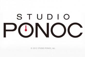 Studio Ponoc スタジオポノック